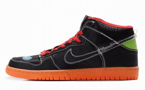 nike dunk femme or,nike dunk pour fille pas cher